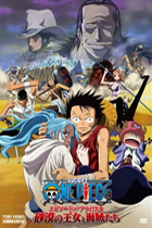 Movies Pirateking